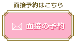 ageha-girl@softbank.ne.jp