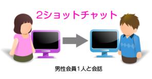 login02-600x154c