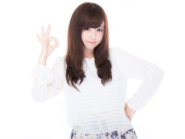 YUKA863_ok15185909_TP_V1
